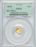 California Fractional Gold , 1876 25C Indian Octagonal 25 Cents, BG-799C, High R.4, MS65 PCGS.NGC Census: (0/1). PCGS Population (17/0)....
