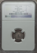 Early Half Dimes, 1795 H10C V-1, LM-1, R.6 -- Bent -- NGC Details. VF....