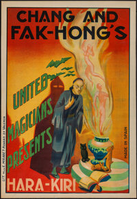 "Chang and Fak Hong's Hara-Kiri (Hija de E. Mirabet, 1930s). Magic Poster (17"" X 25""). Miscellaneous"