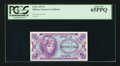 Military Payment Certificates:Series 641, Series 641 5c PCGS Gem New 65PPQ.. ...