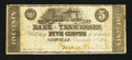 Obsoletes By State:Tennessee, Nashville, TN- Bank of Tennessee 5¢ Dec. 1, 1861. ...
