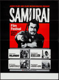 "Movie Posters:Miscellaneous, Samurai Film Festival & Others Lot (Janus Films, 1976). One Sheets (5) (27"" X 36.5"", 27"" X 41"") Flat Folded. Miscellaneous.... (Total: 5 Items)"
