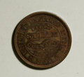 U.S. Mint Medals, 1836 First Steam Coinage Medal AU50 Uncertified....