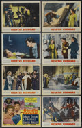 "Movie Posters:Adventure, Quentin Durward (MGM, 1955). Lobby Card Set of 8 (11"" X 14"").Adventure. ... (Total: 8 Items)"