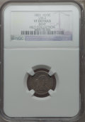 Early Half Dimes, 1801 H10C V-1 and V-2, LM-2, R.4, -- Bent -- NGC Details. VF. Ex:Hilt Collection. NGC Census: (0/10). PCGS Population ...