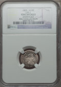 Early Half Dimes, 1805 H10C V-1, LM-1, R.4, -- Damaged -- NGC Details. Fine. Ex: HiltCollection. PCGS Population (0/0...