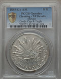 """Mexico, Mexico: Republic 8 Reales 1885 """"Gn""""-AM XF Details PCGS,..."""