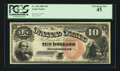 Fr. 104 $10 1880 Legal Tender PCGS Extremely Fine 45