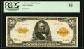 Large Size:Gold Certificates, Fr. 1200a $50 1922 Mule Gold Certificate PCGS Very Fine 30.. ...