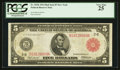 Fr. 833b $5 1914 Red Seal Federal Reserve Note PCGS Very Fine 25