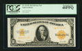 Large Size:Gold Certificates, Fr. 1173* $10 1922 Gold Certificate Star PCGS Extremely Fine40PPQ.. ...