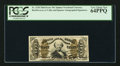 Fractional Currency:Third Issue, Fr. 1328 50¢ Third Issue Spinner PCGS Very Choice New 64PPQ.. ...