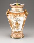 Ceramics & Porcelain, A Japanese Kutani Ware Porcelain Vase. . Late 19th Century. Porcelain. 16 inches in height. ...