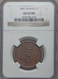 Coins of Hawaii: , 1847 1C Hawaii Cent AU55 NGC. NGC Census: (40/208). PCGS Population(41/266). Mintage: 100,000. ...