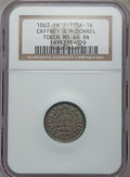 "Civil War Merchants, 1863 Gaffney & McDonnell, Columbia City, IN, MS64 Brown NGC.Fuld-IN175A-1a. Incorrectly listed as ""Caffney & McDonnel"" ont..."