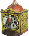 """Antiques:Toys, Hall's """"Liliput Bank"""" with Tray Mechanical Bank..."""
