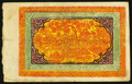 World Currency: , Tibet Government 100 Srang ND (1942-48) Pick 11a. ...