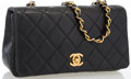 """Luxury Accessories:Accessories, Chanel Black Quilted Lambskin Leather Flap Bag. Good to VeryGood Condition. 7.5"""" Width x 4"""" Height x 2.25"""" Depth...."""