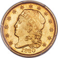 Early Quarter Eagles, 1830 $2 1/2 BD-1, R.4, MS62 PCGS....