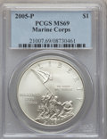 Modern Issues, (5)2005-P $1 Marine Corps MS69 PCGS. PCGS Population (5153/1168). NGC Census: (5140/6492). Numismedia Wsl. Price for probl... (Total: 5 coins)