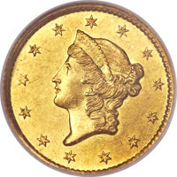 1849-C G$1 Open Wreath MS63 Prooflike NGC. Variety One....(PCGS# 77506)