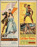 """Movie Posters:Adventure, The Last Days of Pompeii & Others Lot (United Artists, 1960).Inserts (5) (14"""" X 36""""). Adventure.. ... (Total: 5 Items)"""