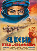 """Movie Posters:Adventure, The Son of Caesar and Cleopatra & Other Lot (Les Films Marbeuf,1964). French Grandes (2) (45.5"""" X 62"""" & 46"""" X 62""""). Adventu...(Total: 2 Items)"""