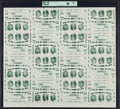 Giori Test Notes Thirty-two Subject Uncut Full Sheet ND (1970s) PCGS Choice About New 58