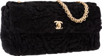 """Chanel Black Marbled Mohair Flap Bag with Gold Hardware Excellent Condition 9"""" Width x 5"""" Height"""