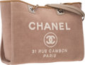 "Luxury Accessories:Bags, Chanel Ecru Canvas Deauville MM Tote Bag with Silver Hardware.Excellent Condition. 15"" Width x 11.5"" Height x 7""Dept..."
