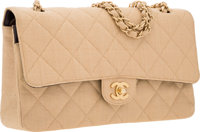 Chanel Beige Quilted Straw Medium Double Flap Bag with Brushed Gold Hardware Very Good to Excellent Condition