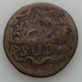 Mexico, Mexico: War of Independence. Oaxaca copper Cast 8 Reales Quintet1813,... (Total: 5 coins)