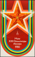 "Movie Posters:Sports, Olympics XXII in Moscow, Soviet Union Poster (1980). Poster (25"" X 40.25""). Sports.. ..."