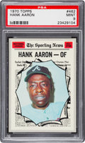 Baseball Cards:Singles (1970-Now), 1970 Topps Hank Aaron All Star #462 PSA Mint 9 - None Higher!...
