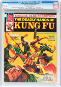 Magazines:Miscellaneous, The Deadly Hands of Kung Fu Annual #1 (Marvel, 1974) CGC NM 9.4Off-white to white pages....