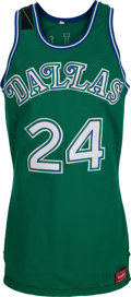 Basketball Collectibles:Uniforms, Mid 1980's Mark Aguirre Game Worn Dallas Mavericks Jersey withExtremely Rare Black Arm Band and Shorts....