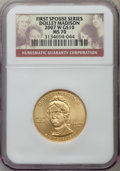 2007-W $10 Dolley Madison Half-Ounce Gold Ten Dollar MS70 NGC. NGC Census: (0). PCGS Population: (237). MS70. ...(PCGS#...