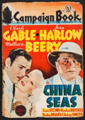 """Movie Posters:Romance, China Seas (MGM, 1935). Uncut Pressbooks (2) (Multiple Pages, 14"""" X 20""""). Romance.. ... (Total: 2 Items)"""