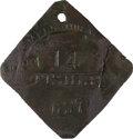 Antiques:Black Americana, 1817 Charleston FISHER Slave Hire Badge, Number 14....