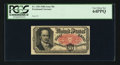 Fractional Currency:Fifth Issue, Fr. 1381 50¢ Fifth Issue PCGS Very Choice New 64PPQ.. ...
