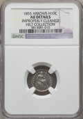 Seated Half Dimes, 1855 H10C Arrows -- Improperly Cleaned -- NGC Details. AU. Ex: Hilt Collection. NGC Census: (3/230). PCGS Population (7/202...