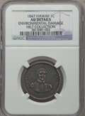 Coins of Hawaii, 1847 1C Hawaii Cent -- Environmental Damage -- NGC Details. AU. Ex:Hilt Collection. NGC Census: (10/255). PCGS Population...