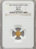 California Fractional Gold: , 1867 25C Liberty Round 25 Cents, BG-825, R.4, MS61 NGC. NGC Census:(9/7). PCGS Population (7/54). ...