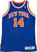 Basketball Collectibles:Uniforms, 1995-96 Anthony Mason Game Worn New York Knicks Jersey....
