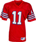 Football Collectibles:Uniforms, Late 1980's Andre Ware Game Issued Houston Cougars Jersey....