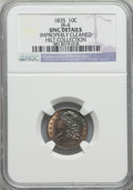 Bust Dimes, 1835 10C JR-4, R.2, -- Improperly Cleaned -- NGC Details. Unc. Ex:Hilt Collection. NGC Census: (0/2). PCGS Population (0/2...