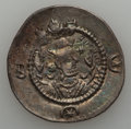 Ancients:Oriental, Ancients: SASANIAN KINGDOM. Lot of two coins of Kavad I (5th-6th centuries AD).... (Total: 2 coins)