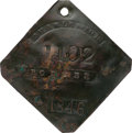 Antiques:Black Americana, 1846 Charleston PORTER Slave Hire Badge, Number 1102....