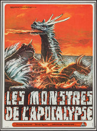 """The Magic Serpent (International Cinema Holdings, 1966). French Affiche (23"""" X 31.5""""). Fantasy"""
