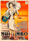 "Movie Posters:Adventure, Mogambo (MGM, 1954) Italian 4 - Foglio (55"" X 78"").. ..."